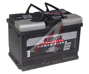 Аккумулятор BERGA Power Block 77А/ч обратная полярность 6СТ77 PB-№8, 577 400 078 7502