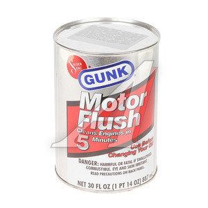 Промывка масляной системы двигателя 5-минутная 887мл GUNK GUNK MF-2, MF-2