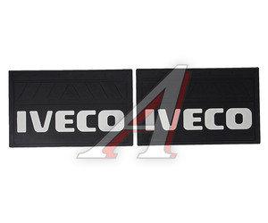 Брызговик 36х59см (IVECO) комплект АВТОТОРГ АТ-7962