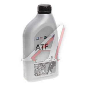 Масло трансмиссионное VAG ATF для АКПП 1л ATF TIPTRONIC OE G052162A2, VAG ATF