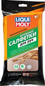 Салфетка влажная для рук 25шт. LIQUI MOLY LM 77167