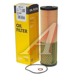 Фильтр масляный MERCEDES S (92-99) FILTRON OM591, OX147D, A1201800009