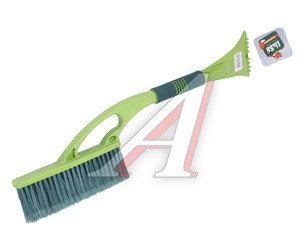 Щетка 57.5см со скребком салатово-зеленая LI-SA 39900, LS206