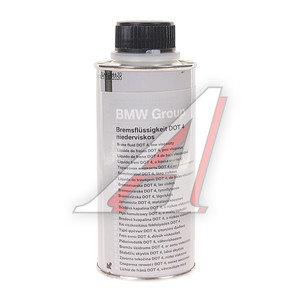 """Жидкость тормозная BMW DOT-4 0.25л """"BRAKE FLUID"""" OE 83130443023, BMW DOT-4"""