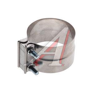 Хомут глушителя переходной h=76мм,d=119-114.3мм АВТОТОРГ АТ-8745