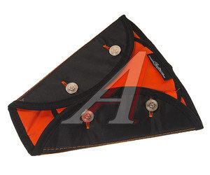 Адаптер ремня безопасности для детей без лямки (пуговицы) AIRLINE AC-HD-01