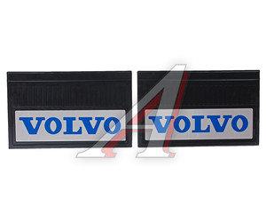 Брызговик 40х60см (VOLVO) с светоотражающей белой основой комплект АВТОТОРГ АТ-8027