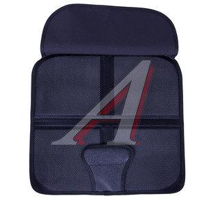 Чехол защитный под детское кресло черный АвтоБра 5116