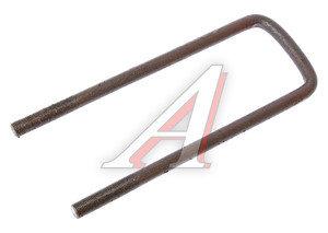 Стремянка МАЗ-4370 рессоры задней длинная L=300мм;М16х1,5мм ДЗМ 4370-2912408