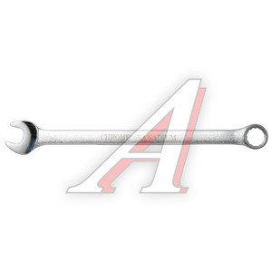 Ключ комбинированный 8х8мм APELAS CS-CW08HD