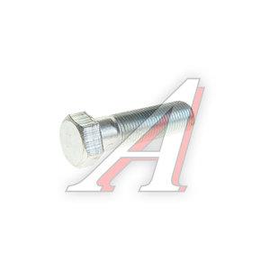 Болт М16х1.5х55 буфера рессоры передней ЗИЛ-4331 РААЗ 202148-П29
