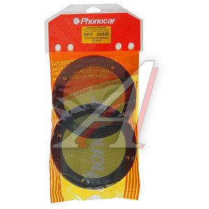 Решетка на акустику 13см комплект 2шт. PHONOCAR 3/011, 3/011