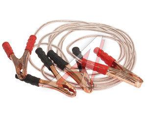 Провода для прикуривания 300A 3м (медь) MEGAPOWER M-30030