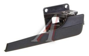 Ручка ВАЗ-2170 двери внутренняя правая ДААЗ 2170-6105180, 21700-6105180-00