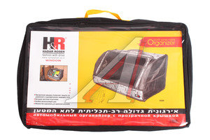 Органайзер в багажник автомобиля черно-серый WINDOW H&R 45009 H&R