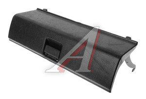 Крышка ящика вещевого ВАЗ-2108-09 в сборе 2108-5303016, 2108-5303020