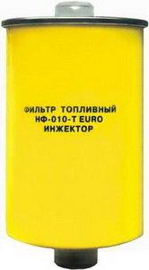 Фильтр топливный ГАЗ-3110,31029,3102i тонкой очистки (дв.ЗМЗ-406) (гайка) НЕВСКИЙ 31029-1117010 NF-2110, 3547, 31029-1117010-50