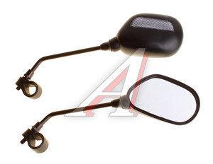 Зеркало велосипедное заднего вида JY-102А пластик черное комплект 220011,
