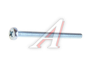 Винт М6х1.0х35 потайной под шестигранник DIN7991