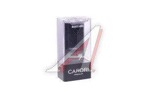 Ароматизатор воздуха на дефлектор Seven black label жидкостный с пробником CARORI SEV-2