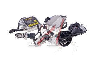 Оборудование ксеноновое набор H4 4300K биксенон PRO SPORT RS-04665/RS-01819/RS-10328