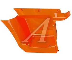 Щиток КАМАЗ-4308,5308 подножки правый (рестайлинг) (оранжевый) ОАО РИАТ 5308-8403110-50, 5308-8403110-50(О)
