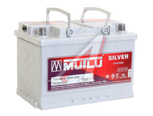 Аккумулятор MUTLU Calcium 66А/ч 6СТ66, 566 123 056, 66