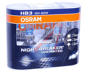 Лампа 12V HB3 60W +110% P20d бокс (2шт.) Night Breaker Unlimited OSRAM 9005NBU-DUOBOX, O-9005NBU2(EURO)