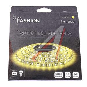 Лента светодиодная гибкая 120 LED 5м IP20 желтая (коробка) ЭРА 5055398613641, ER-1200Y, ЭРА
