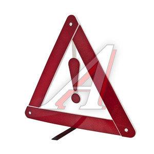 Знак аварийной остановки FK RFT-03