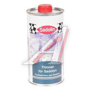 Растворитель SADOLYN THINNER 0.5л SADOLYN