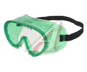 Очки защитные с прямой вентиляцией ИСТОК ОЧК006,
