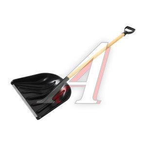 Лопата снеговая пластиковая 410х460мм с деревянным черенком ЗИМА №1