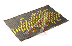 Шумоизоляция Комби Люкс БМФ (0.5мх0.8м) Techno SGM SGM Techno