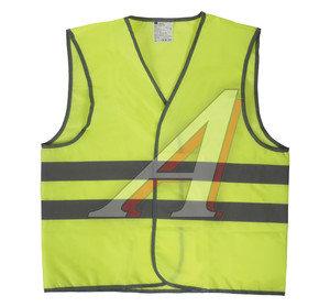 Жилет сигнальный (размер XXL) светоотражающий желтый СИБРТЕХ 89516