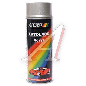 Краска компакт-система аэрозоль 400мл MOTIP MOTIP 55330, 55330
