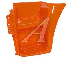 Щиток КАМАЗ-6520 подножки левый (оранжевый) ОАО РИАТ 6520-8405111, 6520-8405111(О)