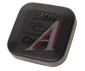 Крышка горловины масляной BMW (М43,M44,M50,M52) (ЗАМЕНА НА 11121743294) OE 11127509328, 12795