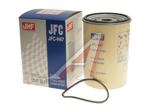 Фильтр топливный HYUNDAI HD65,78,County дв.D4DD (JFC-H47) JHF 31945-45900, 31945-45903