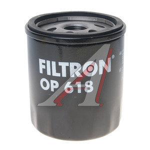 Фильтр масляный SUZUKI Baleno (96-02),Ignis (03-07) FILTRON OP618, OC988, 11420306483
