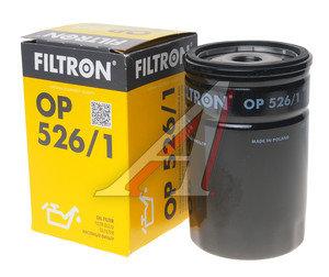 Фильтр масляный VW AUDI SEAT (90-09-) SKODA FILTRON OP526/1, OC264