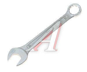 Ключ комбинированный 30х30мм КЗСМИ КЗСМИ КГК 30х30 ТУ (515512)*, 12144,