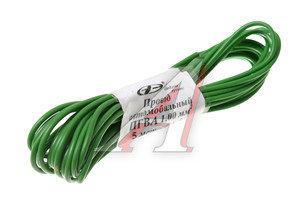 Провод монтажный ПГВА 5м (сечение 1.0мм кв.) АЭНК ПГВА-5-1.0