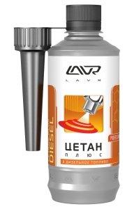 Присадка в дизельное топливо для увеличения цетанового числа 0.3 LAVR LAVR Ln2112, Ln2112