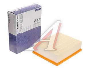 Фильтр воздушный AUDI A4 (00-) MAHLE LX819, 03G133837