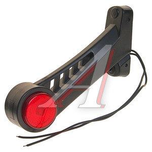 Фонарь габаритный LED 12-24V (декор-лесенка, L=180мм, 2 светодиода, 2 цвета) АВТОТОРГ НК-1241/LED, AT22541