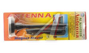 Антенна AN-716 магнитная FK AN-716