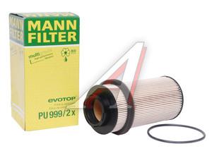 Фильтр топливный DAF CF,XF MANN PU999/2X, KX181D, 1784782G