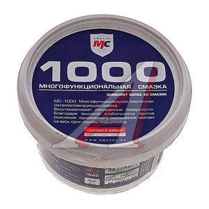 Смазка МС-1000 400г ВМП-АВТО, 3439