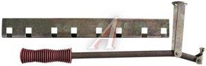 Рассухариватель клапанов ВАЗ-2108-099 рейка АВТОМ Д-4/2 ВОРОНЕЖ, 10343